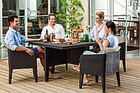 Набор садовой мебели Columbia Dining Set 5 Pcs из искусственного ротанга, фото 1