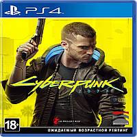 Cyberpunk 2077 RUS PS4