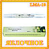 Масло для кутикулы Яблочное LMA-10