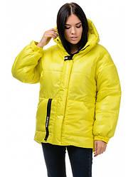 Ультрастильная молодежная зимняя куртка oversize ДЖЕММА Разные цвета