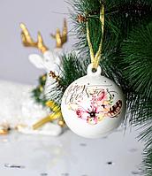 Набор из 2 шаров на елку Merry Christmas 8,5 см 924-457-2