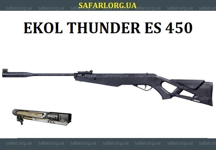 Пневматическая винтовка Ekol Thunder ES450