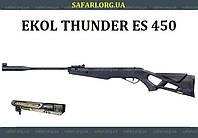 Пневматическая винтовка Ekol Thunder ES450, фото 1