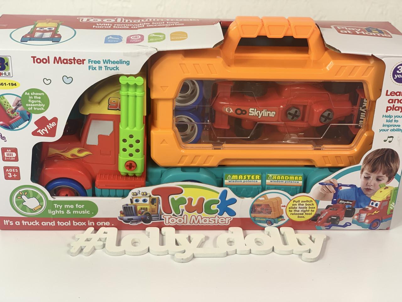 Машина-конструктор Трейлер 661-194