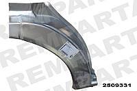 Порог (Рем.часть крыла переднего левая)  FORD TRANSIT  Год: 08-2000 - 05-2014      (KH2509 331)