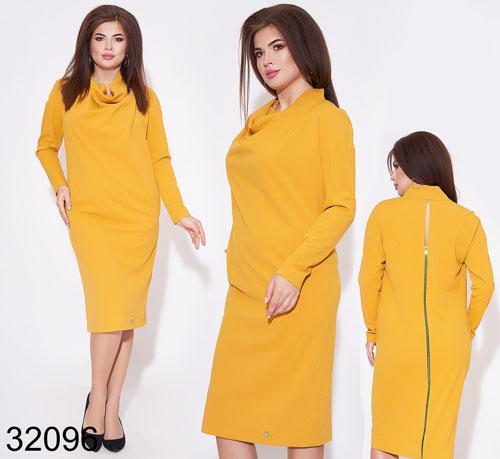 Стильное женское платье со змейкой сзади р.48,50,52,54,56,58,60.62
