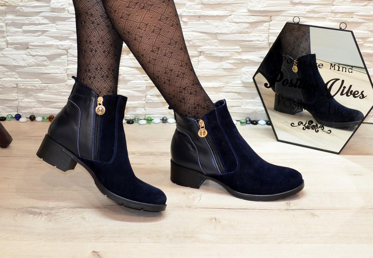 Ботинки синие женские   на каблуке