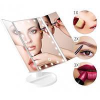 Косметическое зеркало для макияжа с подсветкой LED Magnifying Mirror Настольное зеркало тройное