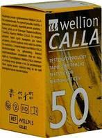 Тест-полоски Wellion Calla №50 Новая упаковка!, фото 1