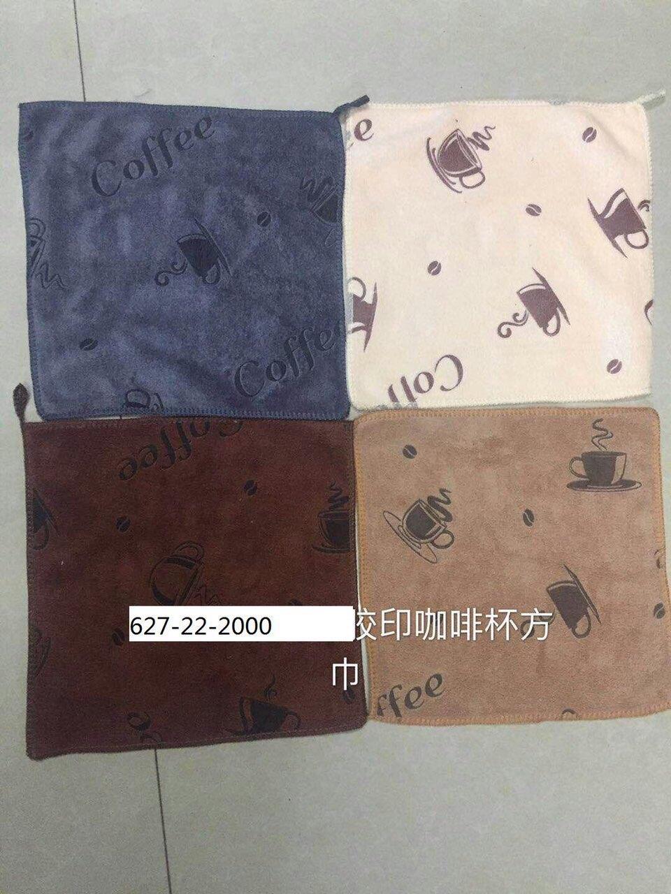 Полотенце салфетка микрофибра Р.р 25*25 см