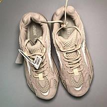 Кроссовки женские Adidas Yeezy Boost 700 Reflective (Рефлективные) бежевые (Top replic), фото 2