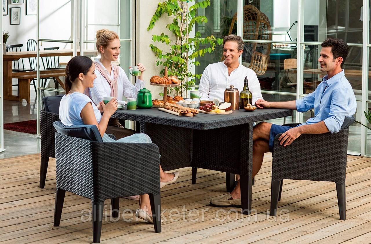 Набор садовой мебели Columbia Dining Set 5 Pcs Graphite ( графит ) из искусственного ротанга