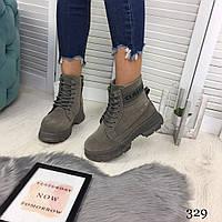 Женские ботинки на шнуровке демисезонные серые эко замша //