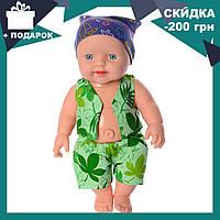 Пупс игрушечный в зеленой одежде и бандане 318-N | детская куколка | пупсик