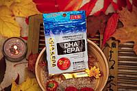Омега-3 (DHA + EPA, Японія) (40 таблеток х 20 днів)