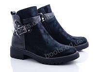 """Ботинки демисезонные женские """"Lilin"""" #SL81065-2. р-р 36-41. Цвет графит. Оптом"""