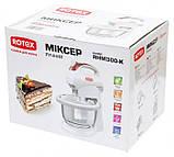 Миксер ROTEX RHM300-K ручной с чашей, фото 4