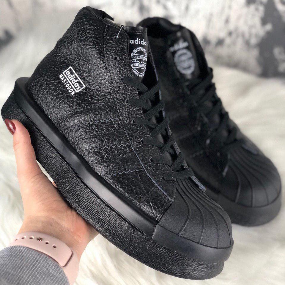 Кросівки жіночі Rick Owens × Adidas Mastodon Pro II чорні (Top replic)