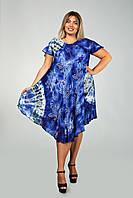 Синее платье - разлетайка (ламбада) с рукавом, на 54-62 размеры, фото 1