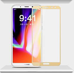 Защитное стекло для Huawei Mate 10 Lite, Mocolo (CP+), на весь экран