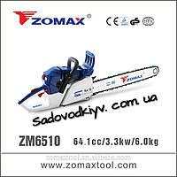 Бензопила Zomax ZM 6510/Оригинал.