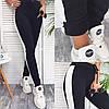 Теплые штаны брюки на флисе с лампасами
