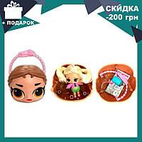 Кукла Лол шар 33314 | L.O.L. Surprise | Куколка LOL голова в шаре, фото 1