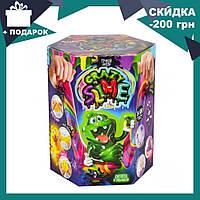 "Набор для опытов ""Crazy Slime"" SLM-01-01 Ручной лизун ""Данко Тойс"" | лизун в домашних условиях | слайм, фото 1"
