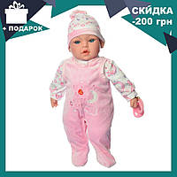 Пупс игрушечный в розовой одежде M 3859 UA LIMO TOY мягконабивной, музыкально-звуковой | детская кукла 4 вида, фото 1