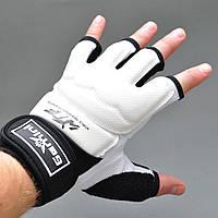 Перчатки для тхэквондо Gemini WTF с фиксатором запястья (S)