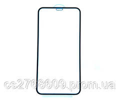 """Защитное стекло / Захисне скло iPhone X, iPhone XS 5.8"""" чорний PRIVACY"""