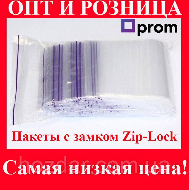 Пакети з замком Зіп-Лок (Zip-lock) 180х250 мм