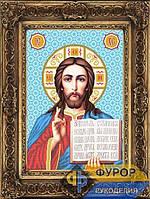 Схема иконы для вышивки бисером - Господь Вседержитель, Арт. ИБ2-8-1