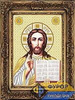 Схема иконы для вышивки бисером - Господь Вседержитель, Арт. ИБ2-8-2