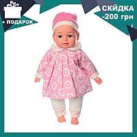 Пупс игрушечный в розовой одежде M 3886 UA LIMO TOY мягконабивной,музыкально-звуковой   люлька - переноска, фото 1