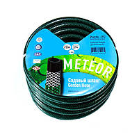 Шланг поливочный Evci Plastik Метеор диаметр 3/4 дюйма, длина 20 м (MT 3/4 20)