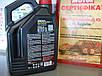 Моторное масло Motul 8100 x-clean fe  5W30 5L, фото 3