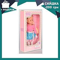 Кукла XS 144-2 Girl Dance в красивой одежде для девочки в коробке | куколка (5 видов), фото 1