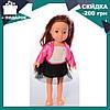 Кукла XS 144-5 Girl Dance в красивой одежде для девочки в коробке | куколка (5 видов)