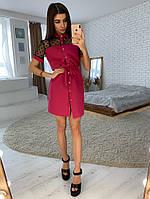 Малиновое платье-рубашка со вставкой из сетки -добби, фото 1