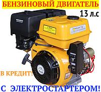 Двигатель FORTE F188 (13 л.с.) на Шпонке с Электростартером Бензиновый к Мотоблоку, Дровоколу, Штрудеру и др.!