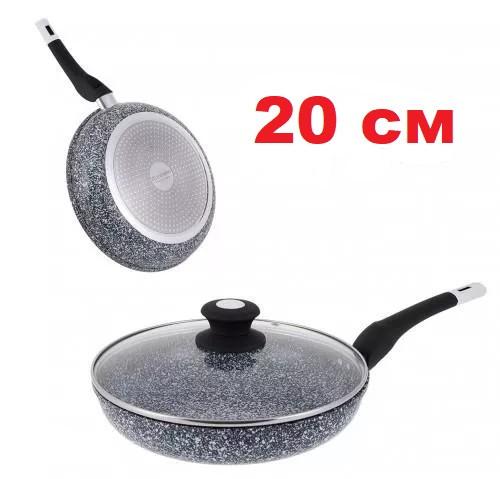 Сковорода с гранитным покрытием и крышкой 20 см UNIQUE UN-5113