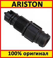 Кран слива теплоносителя на газовый котел Ariston, Baxi, Westen (65104328)