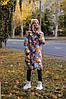 Куртка женская / плащевка, синтепон 300 / Украина 11-246