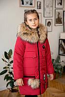 """Зимняя куртка пальто для девочек """"Ева"""" 116-146 см, зима 2020"""