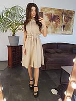 Бежевое платье миди со вставкой из сетки с вышивкой