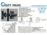 Меблева петля для ДСП накладна з доводчиком CLIP-ON GIFF PRIME 135 градусів D=35 H=0 НІКЕЛЬ, фото 7