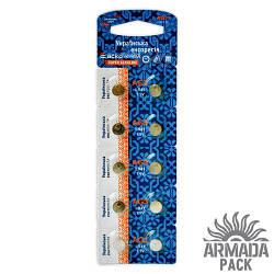 Батарейки Аско Укрем AG3 LR41 (10 шт)