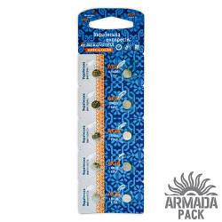 Батарейки Аско Укрем AG4 LR626 (10 шт)