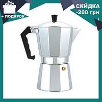 Гейзерная кофеварка из кованого алюминия - 9 чашек Benson BN-157, фото 1